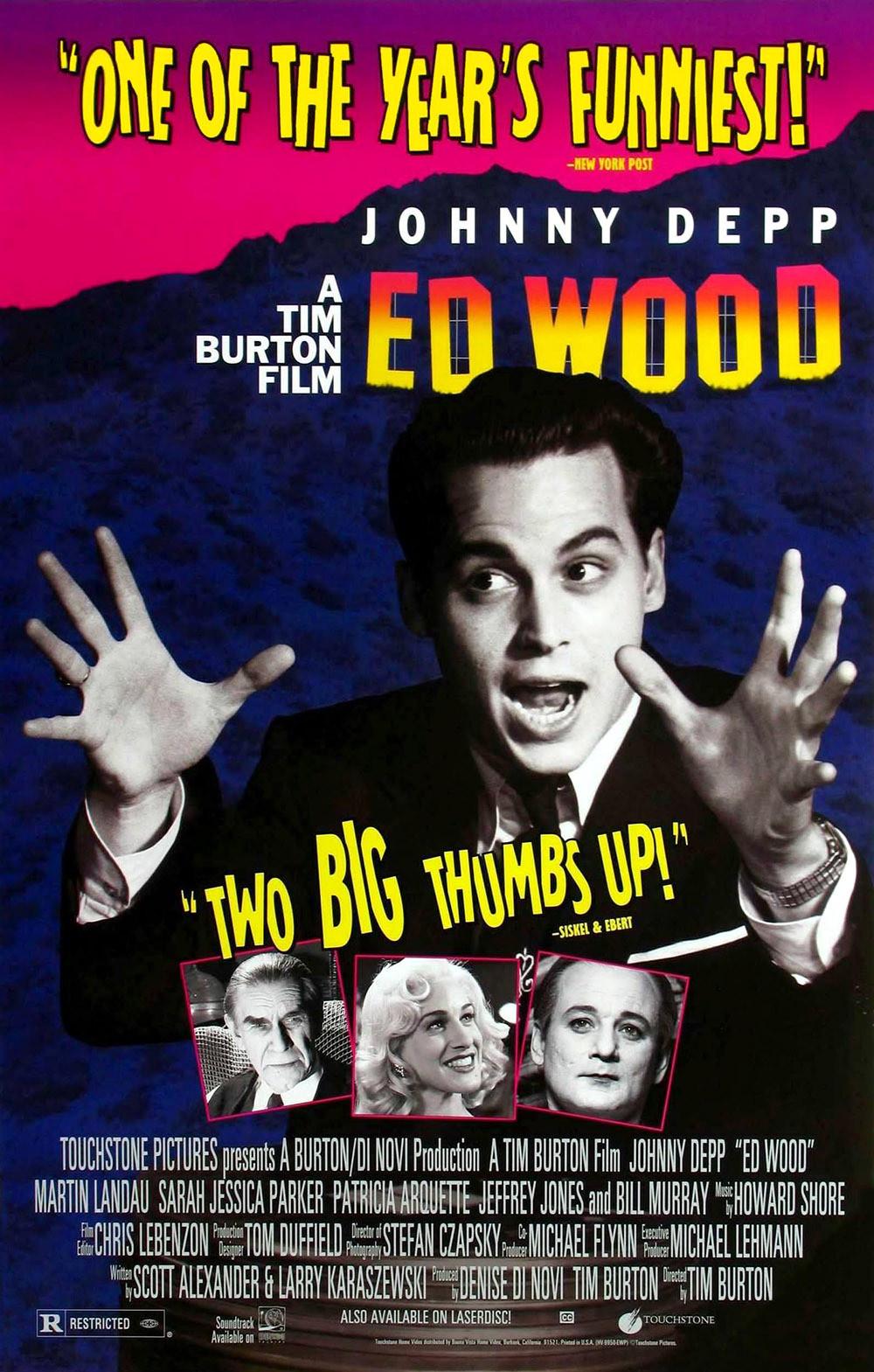 ედ ვუდი (ქართულად) Ed Wood / Эд Вуд