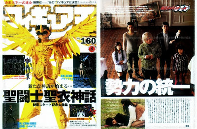 [SCANS] Figure Oh 160 - June 2011