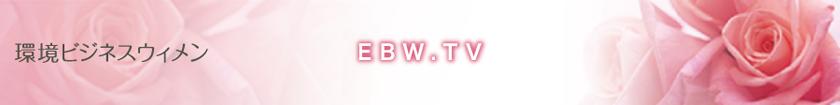 ebwomen-TV