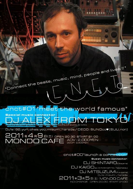 2011/04/09 feat. ALEX FROM TOKYO / 2012/03/05 feat. Shintaro, Kaigo & Mitsuzumi