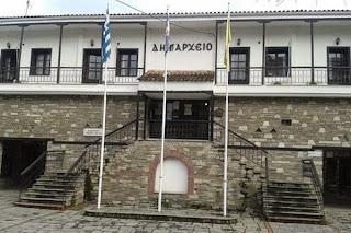 Δήμος Καστοριάς: Πρόσκληση για συγκρότηση Συμβουλίου Μεταναστών
