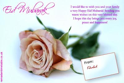 beautiful-eid-mubarak-flowers-greeting-ecard-03