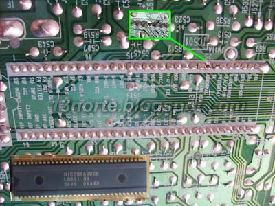 Pin de protección desconectado