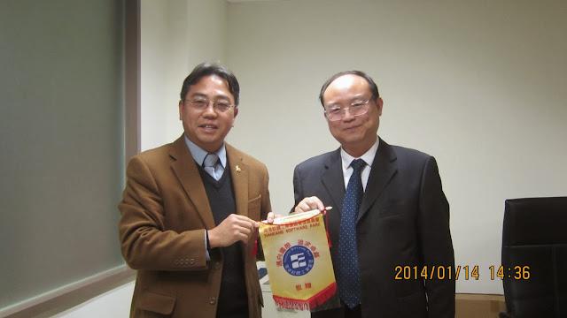 武漢市赴台經貿交流參訪團