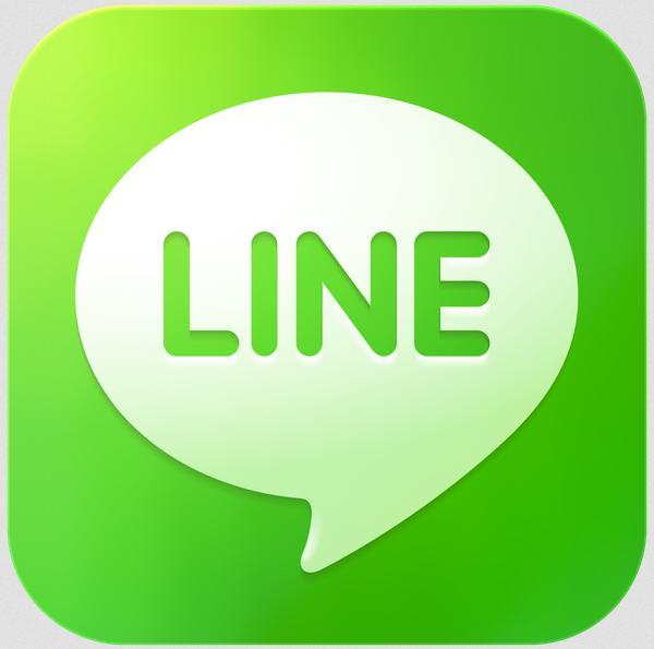 Panduan Cara Mudah dan Lengkap Daftar Akun (ID) Line Melalui Handphone