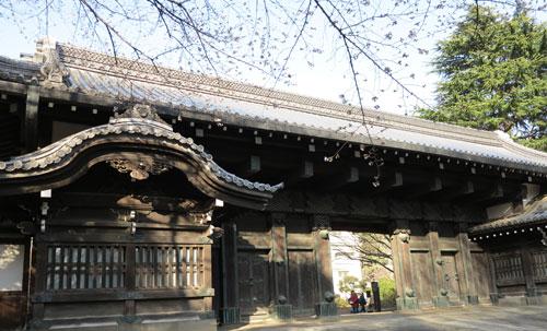 Inshu-Ikeda Residence, Ueno Park, Japan