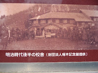 明治時代後半の校舎。