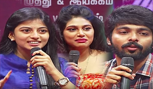 Trisha Illana Nayanthara | GV Prakash, Ananathi, Manisha Yadav | Exclusive Interview