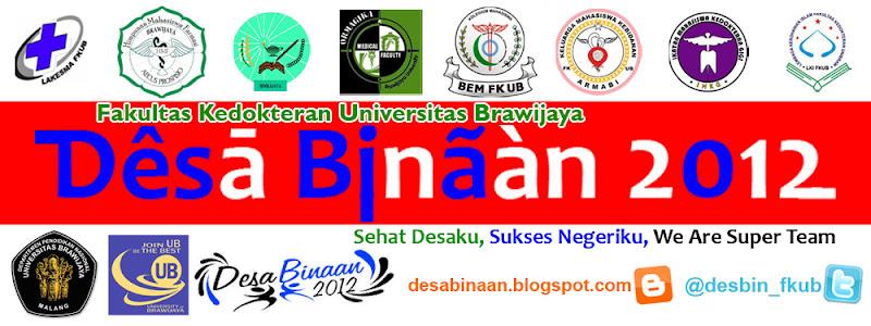 Desa Binaan FKUB 2012