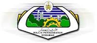 Jawatan Kerja Kosong Majlis Perbandaran Kemaman (MPK)