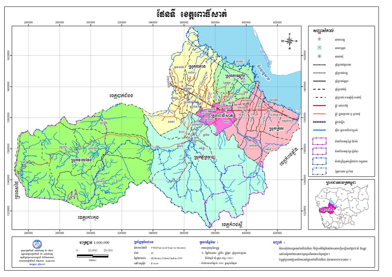Pursat Cambodia  city images : VEACHA CAMBODIA: Pursat Map