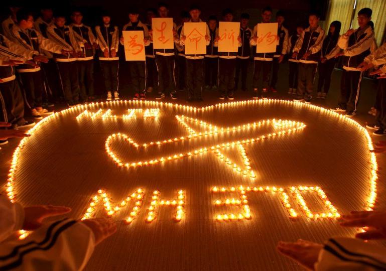 Descartan hallazgo en Filipinas de restos del vuelo MH370