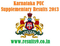 Schools9 Karnataka PUC Supplementary Results 2013
