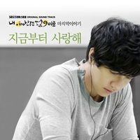 11 Soundtrack Lagu Drama My Girlfriend is Gumiho