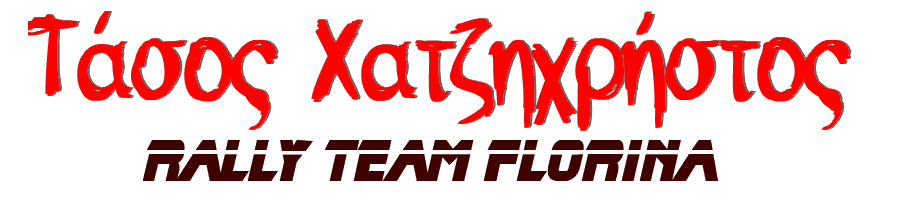 Rally Team Florina
