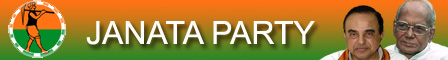 Janata Party Blog