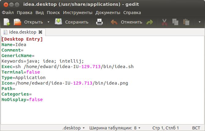 Linux как сделать скрипт