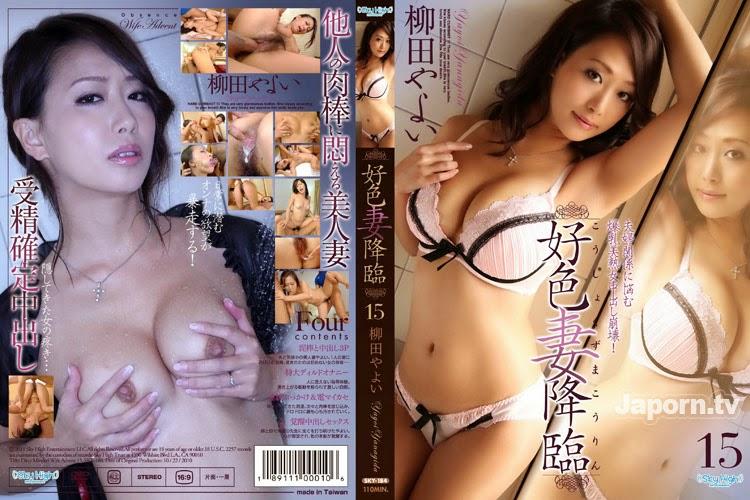 SKY-184 Yayoi Yanagid Vol.15