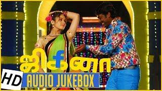 Jigina _ New Tamil Movie _ Audio Jukebox _ Trend Music