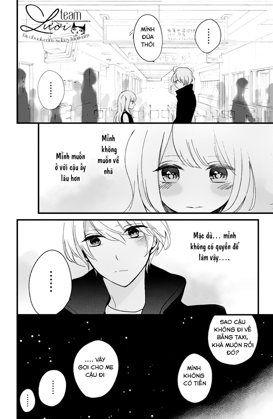 Kimi wa nani mo shiranai - chapter 9
