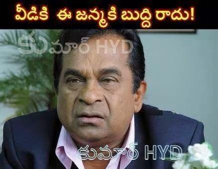 Facebook memes telugu latest fb photo comments for Images comment pics