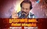 Dindigul I. Leoni Pattimandram Diwali Special – Kalaingnar TV Pattimandram – Deepavali Special 02-11-2013
