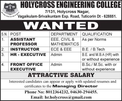 Holycross Engineering College Wanted Assistant Professor/Lecturer ...