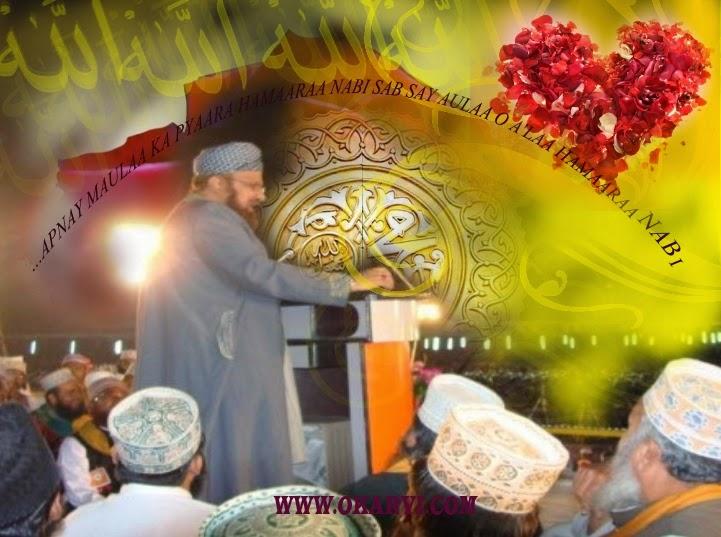 love prophet muhammad speech allama kokab noorani okarvi
