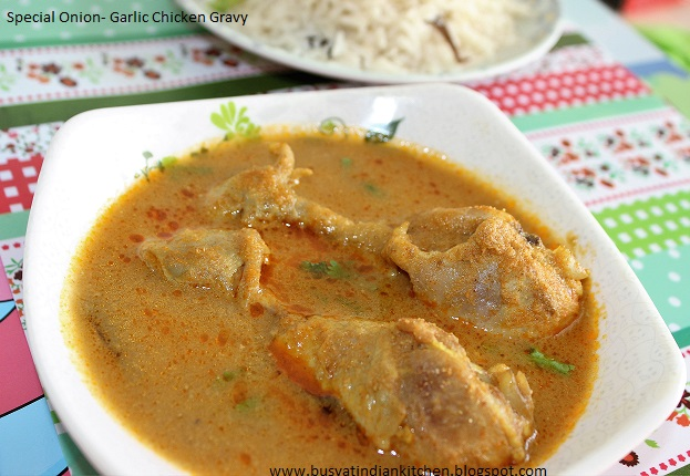 special onion - Garlic chicken gravy