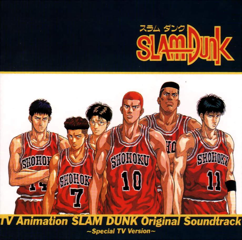 Anime Time: Slam Dunk