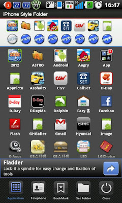 IPhone Style Folder 9.0 apk