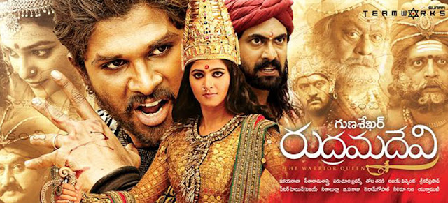 Sai Korrapati bagged rudramadevi rights