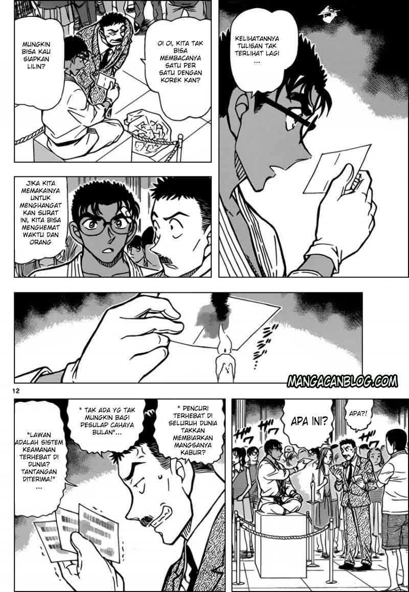Dilarang COPAS - situs resmi www.mangacanblog.com - Komik detective conan 863 - blackout 864 Indonesia detective conan 863 - blackout Terbaru 12|Baca Manga Komik Indonesia|Mangacan