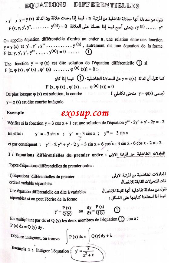 Équations Différentielles en arabe