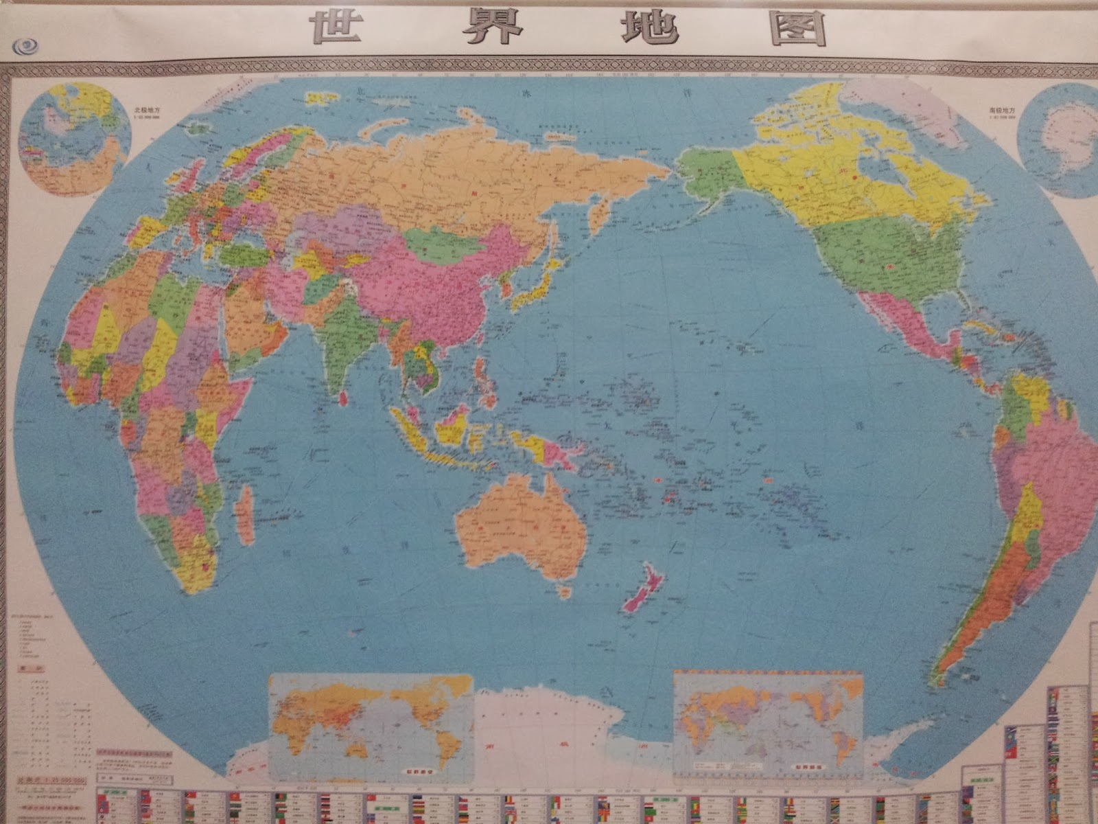 china has taken an internationally accepted idea the map of the world and changed it to satisfy the idea of sinocentrism or the belief that ancient china