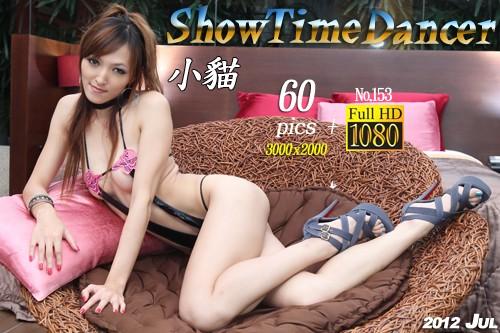 2012JUL-3 [動感小站]20120721 動感之星ShowTimeDancer No.153 小貓 [60P90.5MB] 07100-2501d