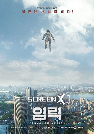 Psychokinesis Filmes Torrent Download completo