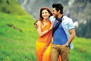 NEE JATHAGA SONG LYRICS FROM YEVADU MOVIE (2013)