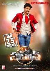 Watch Patas (2015) DVDScr Telugu Full Movie Watch Online Free Download