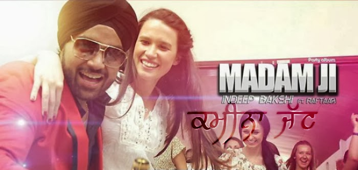 Madam Ji - Indeep Bakshi Mp3 Song, Madam Ji – Indeep Bakshi Song Video Music, Download Madam Ji – Indeep Bakshi Audio Music