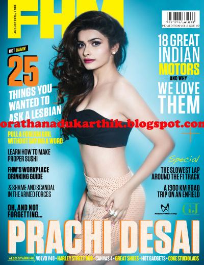 2013-புதிய ஆங்கில இதழ்கள் டவுன்லோட் செய்ய  1375368377_fhm-india-2013-08-1+copy