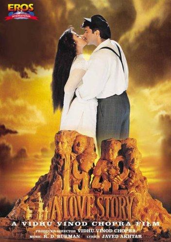 Love Story Movie