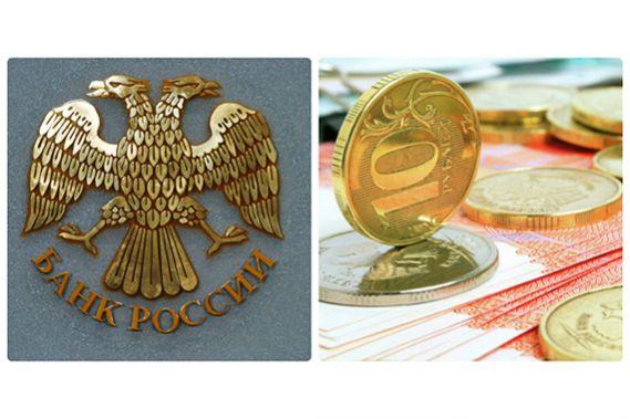ПОДТ/ФТ/ФРОМУ. Отвечает Банк Росии