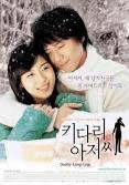film-film korea Terpopuler