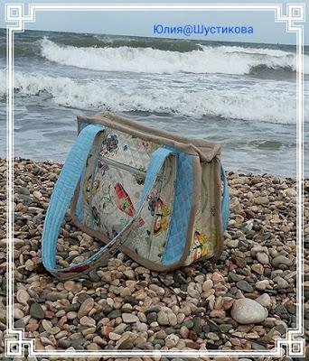 лоскутная сумка