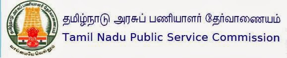 TNPSC Group 1 Main Exam 2013 Hall Ticket Download
