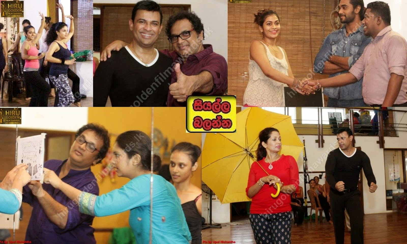 http://picture.gossiplankahotnews.com/2014/10/hiru-golden-film-awards-rehearsal.html