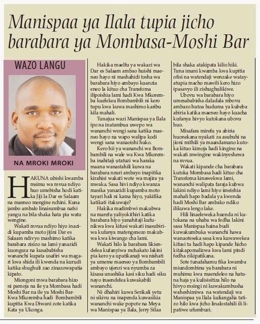 Manispaa ya Ilala tupia jicho barabara ya Mombasa-Moshi Bar