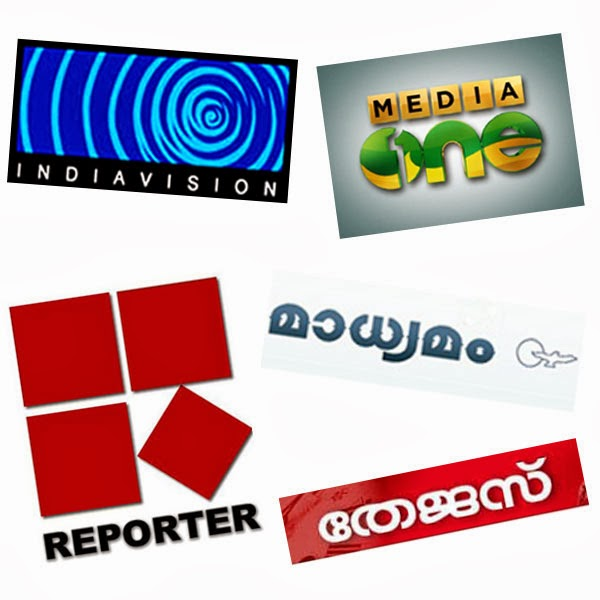 Kochi, Case, India Vision, Madhyamam, Media, Reporter TV, Kerala, News, Amritanandamayi, Thejas