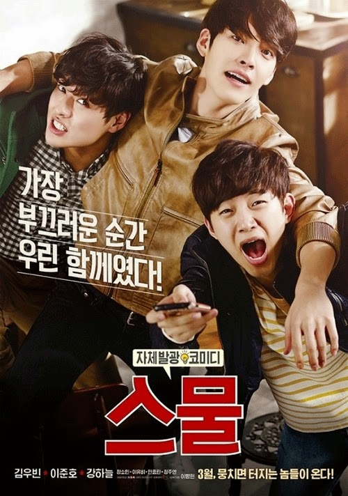 Twenty Twenty Review Kim  Woo Bin Lee Jun Ho Kang Ha Neul Kim woo bin twenty kang ha neul twenty jun ho twenty Jeong So Min Jeong Joo Yeon Lee Yoo Bi kim woo bin twenty ost Korean Movies enjoykorea